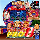 Parlor! PRO 8 パチンコ実機シミュレーションゲーム