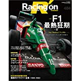 Racing on No.484