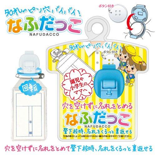 [해외]공영 플라스틱 なふだこ NF-300-/Kyoei Plastic Hard Cover NF - 300 -