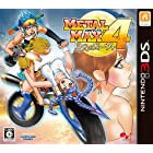 Metal Max 4 Diva of Moonlight Normal Edition by Kadokawa Games [並行輸入品]