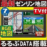 7インチ液晶ポータブルナビ「PN711A」ゼンリン地図TV付き