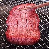 厚切り牛タンスライス 300g 【販売元:The Meat Guy(ザ・ミートガイ)】