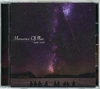 wyse×LAID 会場限定CD『Memories Of Blue』B