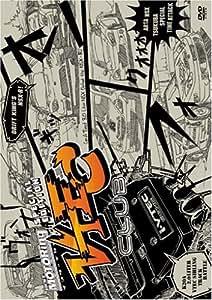 Best Motoring: Vtec Club [DVD]
