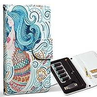 スマコレ ploom TECH プルームテック 専用 レザーケース 手帳型 タバコ ケース カバー 合皮 ケース カバー 収納 プルームケース デザイン 革 人魚 海 カラフル 014033