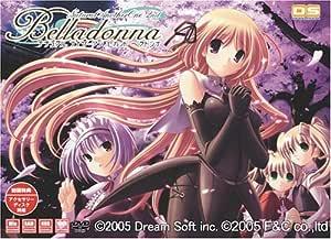 Natural Another One 2nd ~Belladonna~ 初回版 DVD-ROM版
