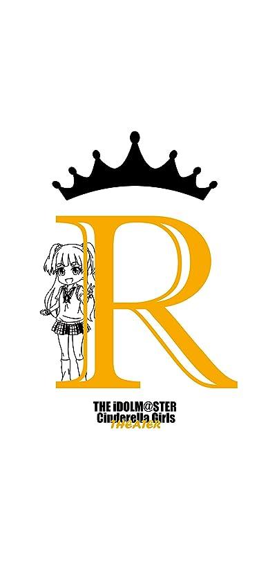 アイドルマスター  iPhone/Androidスマホ壁紙(1125×2436)-1 - 城ヶ崎 莉嘉(じょうがさき りか)