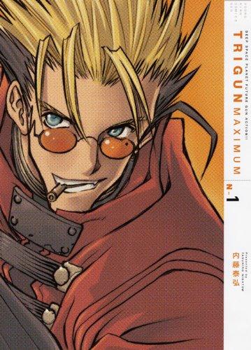 TRIGUN MAXIMUM Nー1 (ヤングキングコミックスNEO)の詳細を見る