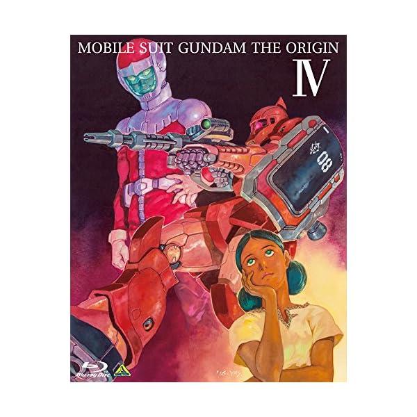 機動戦士ガンダム THE ORIGIN IV [...の商品画像