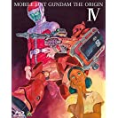 【Amazon.co.jp限定】 機動戦士ガンダム THE ORIGIN IV