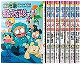 忍たま乱太郎セレクション(特選8巻セット)