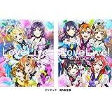 ラブライブ!  2nd Season 7 (特装限定版) [Blu-ray]