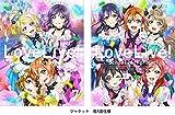 ラブライブ! 2nd Season 7【特装限定版】