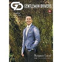 GENTLEMAN DRIVERS - ジェントルマン・ドライバーズ ‐ 05号 [Respect Local // ハワイのひとびと。]