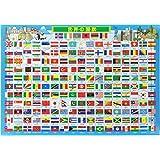 85ピース 子供向けパズル 国旗だいしゅうごう! ピクチュアパズル