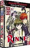 境界のRINNE 第1期 コンプリート DVD-BOX2 (13-25話, 285分)(Import)