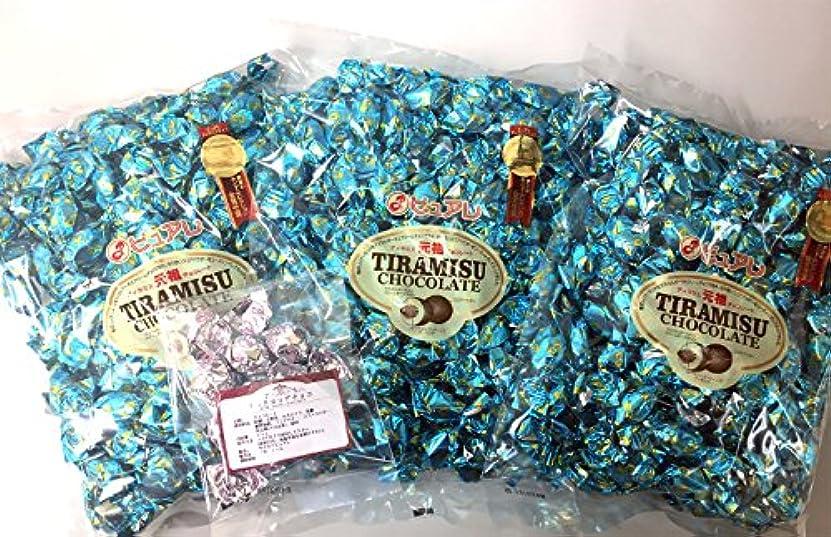 アリス難民鉛元祖ティラミスチョコレート 500g×3袋【ピュアレミルクココアチョコ25gおまけ付き】