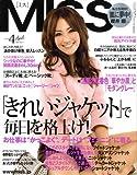 MISS (ミス) 2009年 04月号 [雑誌]