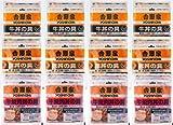 吉野家 どんぶりの具3種12食セット 牛丼の具、豚丼の具、牛焼肉丼の具