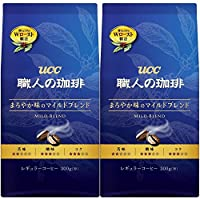 UCC 職人の珈琲 コーヒー豆 (粉) まろやか味のマイルドブレンド 300g×2個