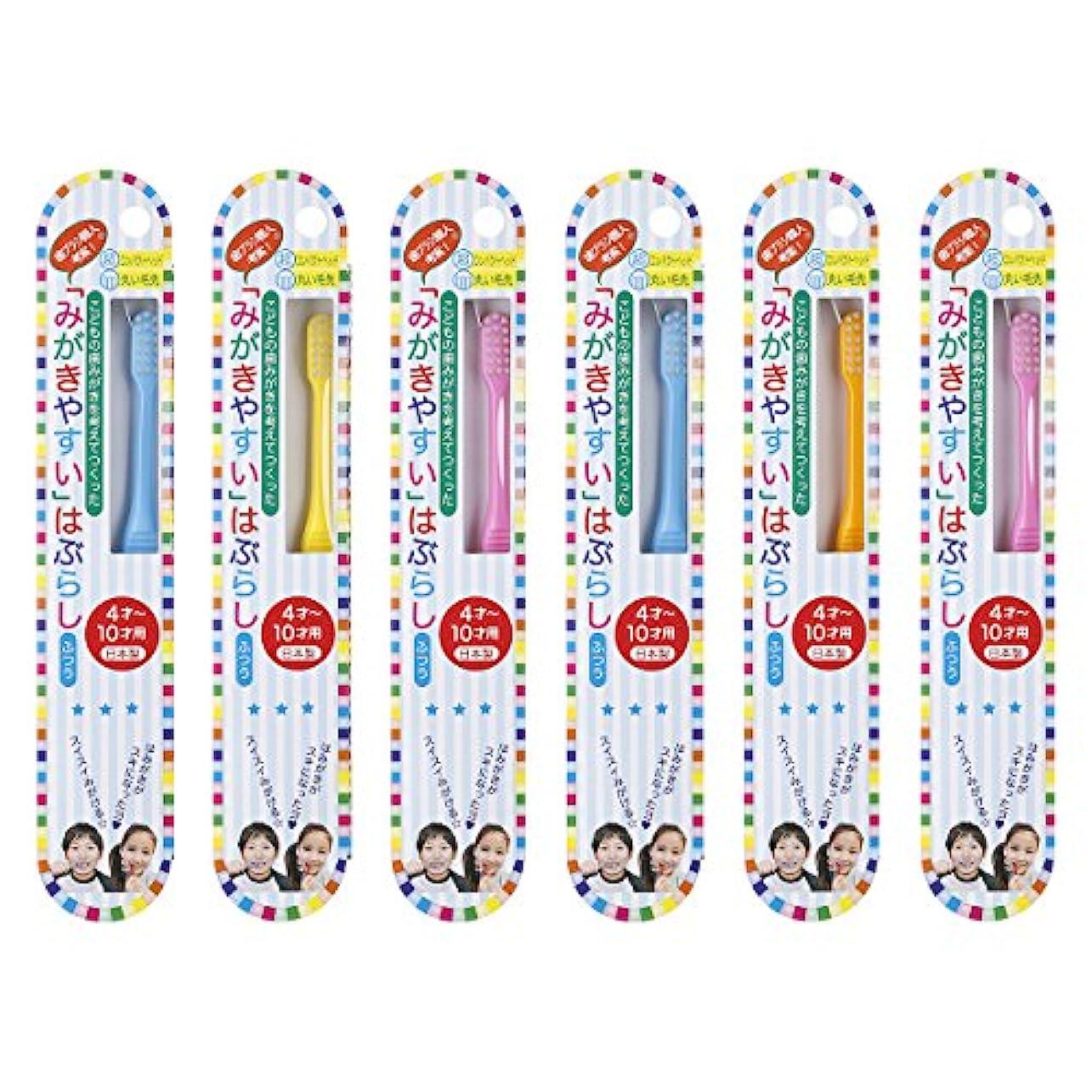 純度実行名義で歯ブラシ職人Artooth 日本製 田辺重吉 磨きやすい歯ブラシこども用 LT-10 (6本パック)