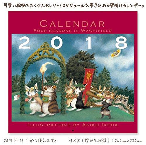ダヤン WFカレンダー2018