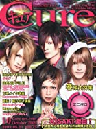 Cure (キュア) 2009年 10月号 [雑誌]()