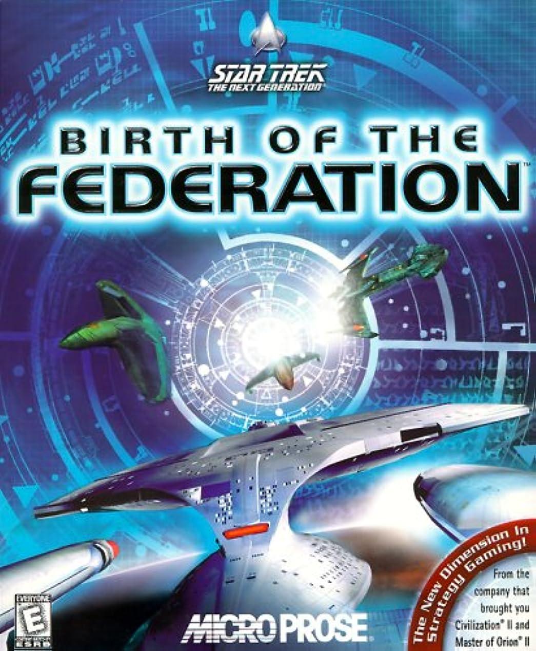 パン屋馬鹿げた主権者Star Trek: The Next Generation, Birth of the Federation (輸入版)
