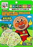 永谷園 それいけ! アンパンマンまぜこみごはんの素 緑黄色野菜 24g×10個