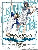 テニスの王子様 BEST GAMES!! 手塚 vs 跡部[DVD]