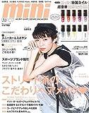 mini(ミニ) 2017年 7 月号