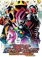 仮面ライダーシリーズ 宇宙戦隊キュウレンジャーに関連した画像-05