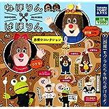 ねほりんぱほりん 赤裸々コレクション [全5種セット(フルコンプ)]