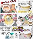 尿石 ・ 黄ばみ用 トイレ洗浄剤 徳用キバミおちーる 1000ml