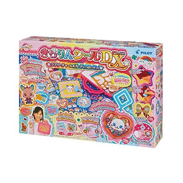 きらりんシールDX ラブリーチャーム&カードいっ...の商品画像