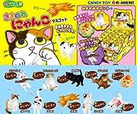 Capricious NyankoマスコットPetit動物シリーズ猫catキャンディリーメント(すべて10species Furukonpuセット)