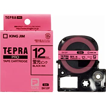 キングジム テープカートリッジ テプラPRO 12mm SK12P  蛍光 ピンク