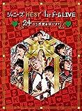 ジャニーズWEST 1stドーム LIVE 24(ニシ)から感謝 届けます(初回限定盤) [Blu-ray]