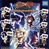 STREET FIGHTER X 鉄拳 トロクロファイティングマスコット タカラトミーアーツ(全6種フルコンプセット)