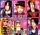 夏恋★夏GAME (B type)(DVD付)(在庫あり。)