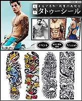 tuzuru タトゥーシール 刺青シール 4枚セット 腕用 鯉 ドクロ 薔薇 防水 おまけ付き