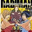 TVアニメ バクマン。 DJCD WEBラジオ~バクマン。放送局~ラジマン。 金未来杯編 Vol.3
