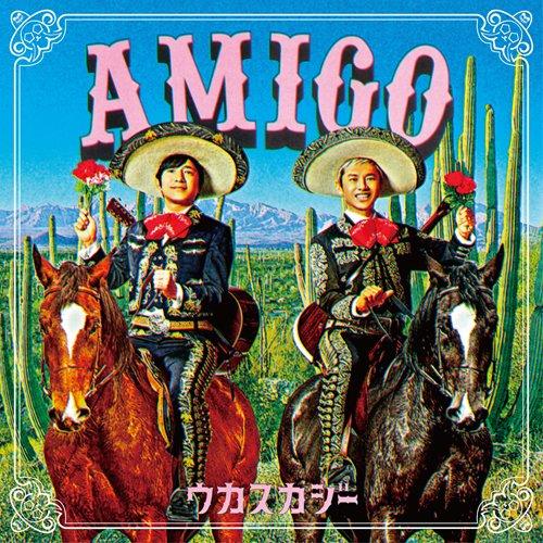 AMIGOの詳細を見る