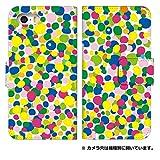 スマホゴ [Xperia Z3 SO-01G] 手帳型 カード収納付き スマホケース 0066-E. カラフル02
