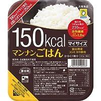 マイサイズ 150kcal マンナンごはん 140g