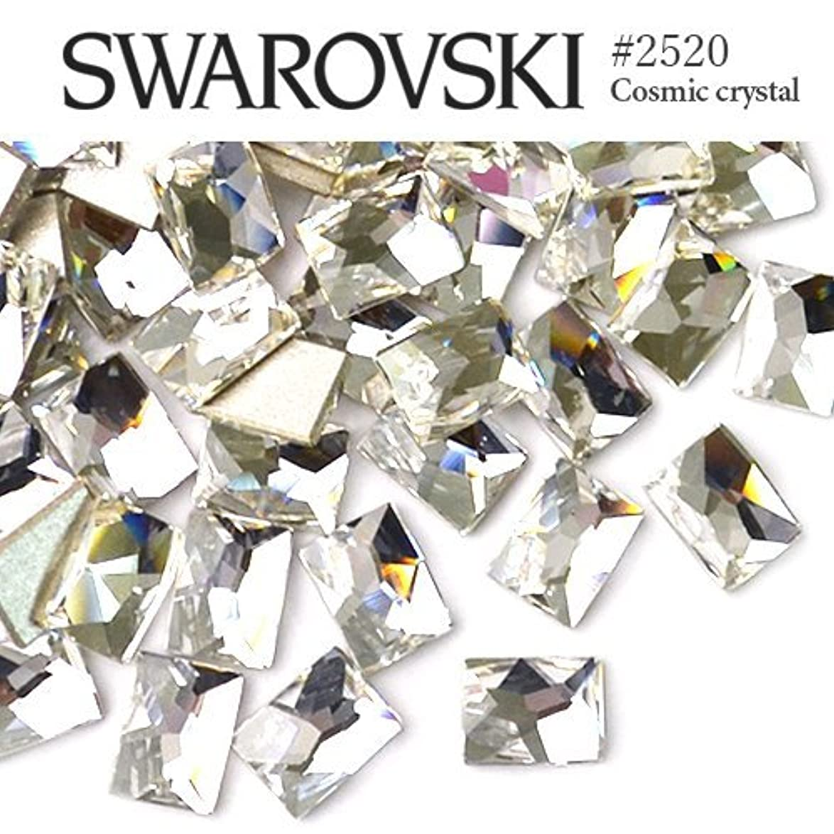 パーフェルビッド損失共感する#2520 コズミック (長方形) [クリスタル] 3粒入り スワロフスキー ラインストーン レジン パーツ ネイルパーツ ジェルネイル デコパーツ スワロ