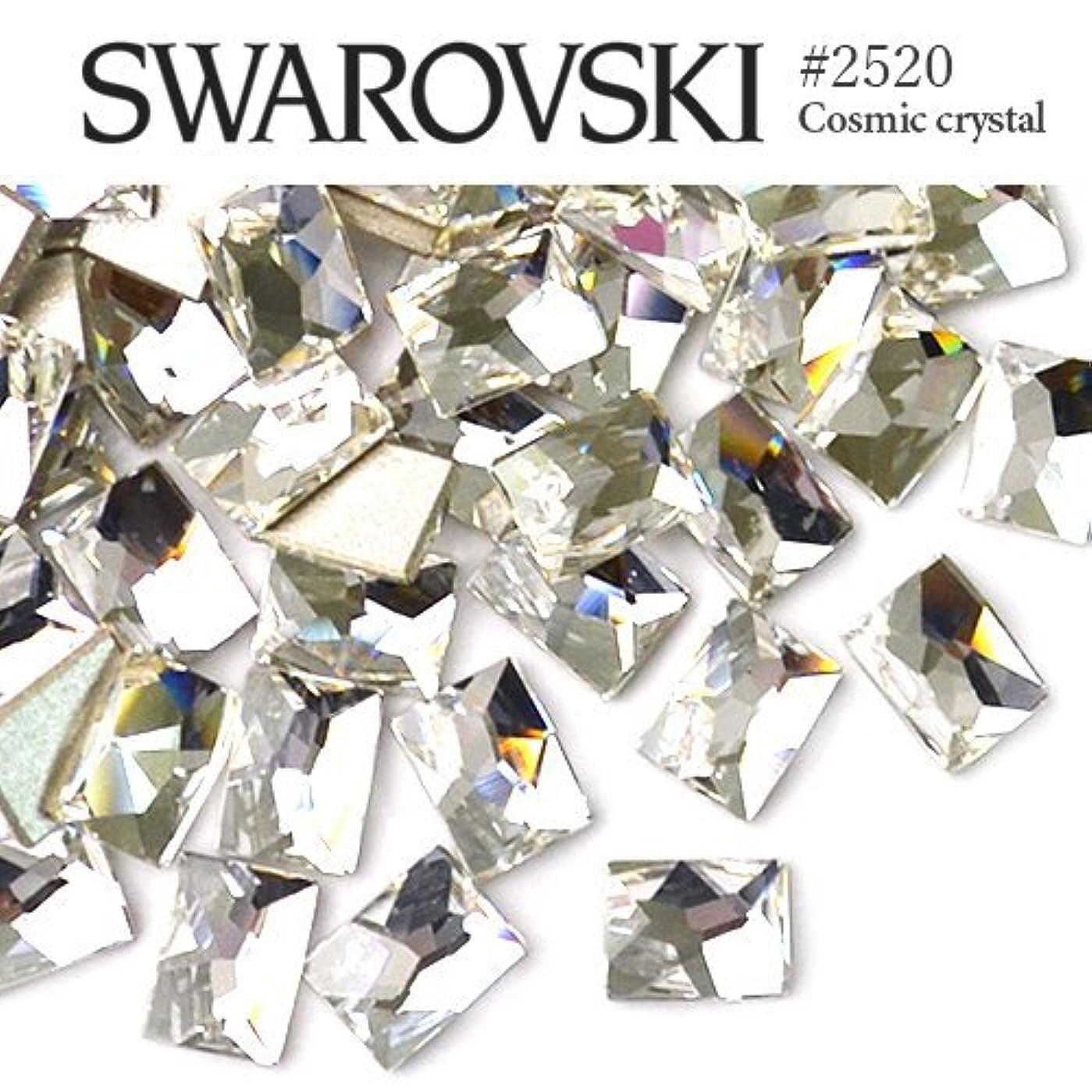 エチケットポイントライム#2520 コズミック (長方形) [クリスタル] 3粒入り スワロフスキー ラインストーン レジン パーツ ネイルパーツ ジェルネイル デコパーツ スワロ