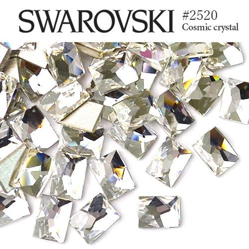 広まった期待する仕立て屋#2520 コズミック (長方形) [クリスタル] 3粒入り スワロフスキー ラインストーン レジン パーツ ネイルパーツ ジェルネイル デコパーツ スワロ