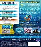 ファインディング・ドリー MovieNEX [ブルーレイ+DVD+デジタルコピー(クラウド対応)+MovieNEXワールド] [Blu-ray] 画像