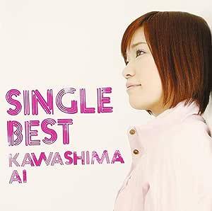 Single Best